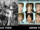 Men Fashion In Japan Then and Now