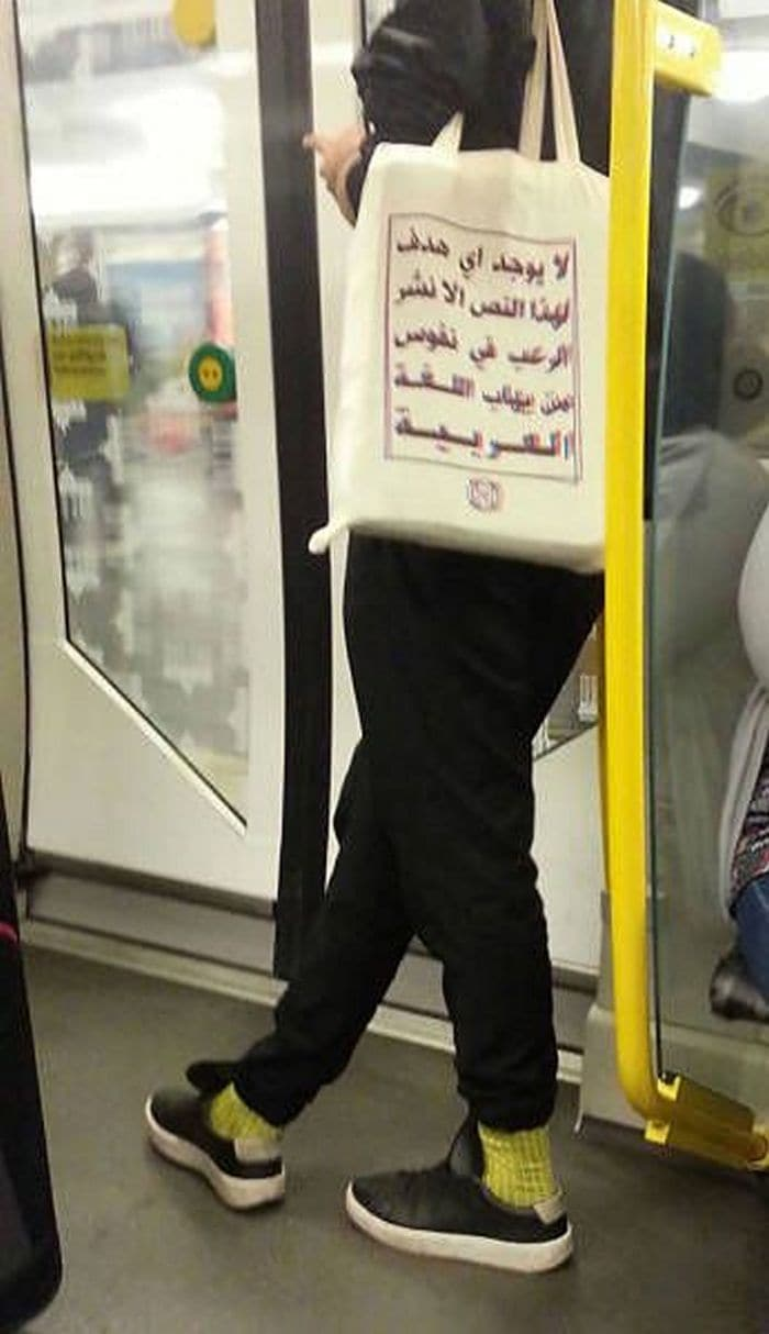 41 Strange People Ever Spotted Riding On The Subway -03