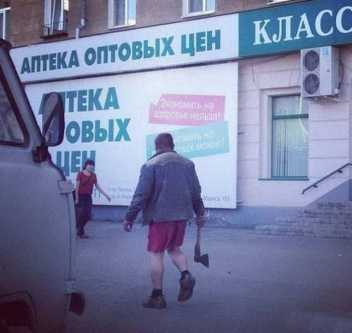 30+ Only In Russia Photos That Will Make Your Day-17